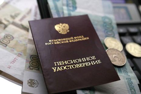 Купить загранпаспорт в москве срочно