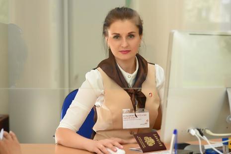 Список документов на загранпаспорт нового образца по московской области